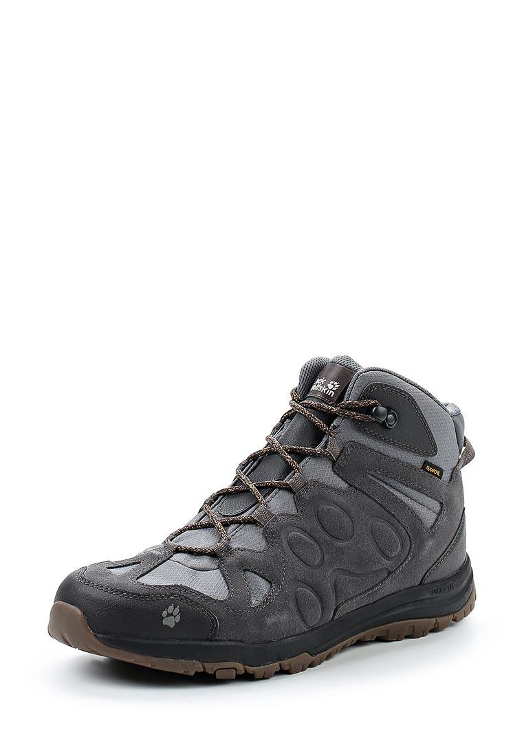 Мужские ботинки Jack Wolfskin 4022311-6350