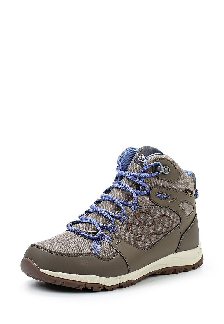 Женские спортивные ботинки Jack Wolfskin 4024431-1405