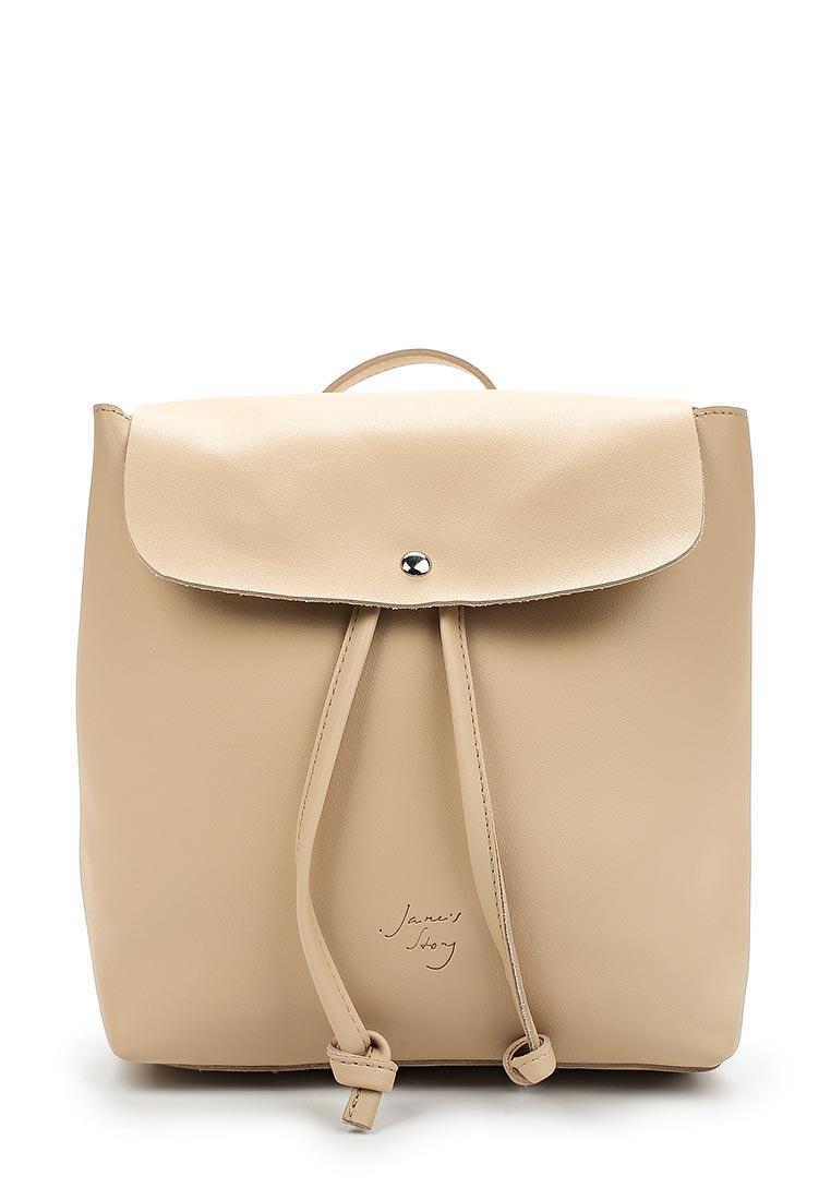 Городской рюкзак Jane's Story DG-502-61