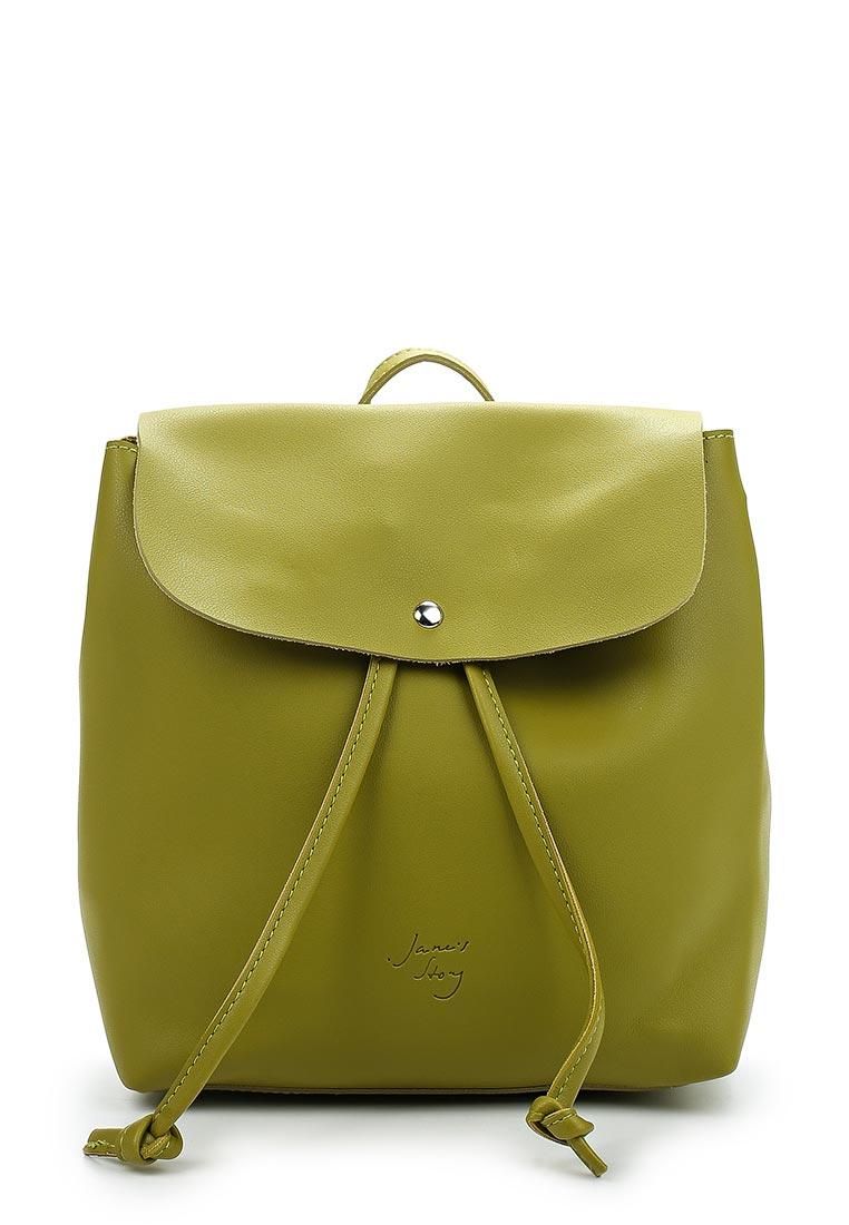 Городской рюкзак Jane's Story DG-502-65