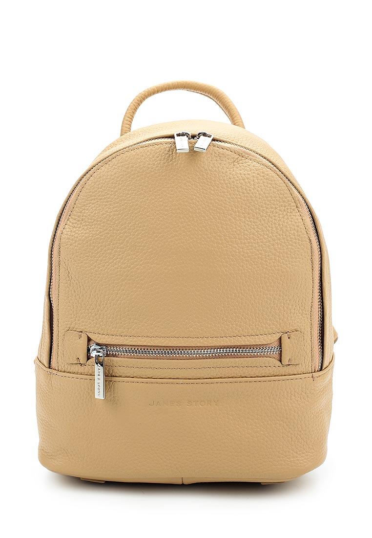 Городской рюкзак Jane's Story LB-80681-61