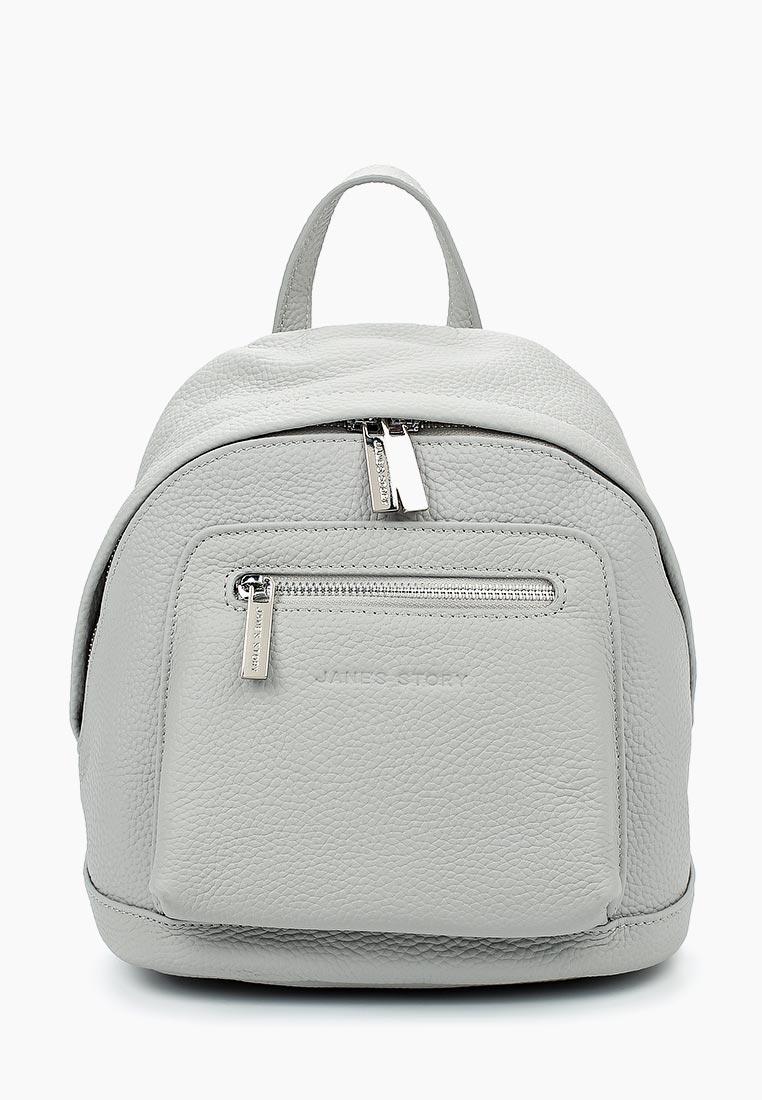 Городской рюкзак Jane's Story RA-80607-77