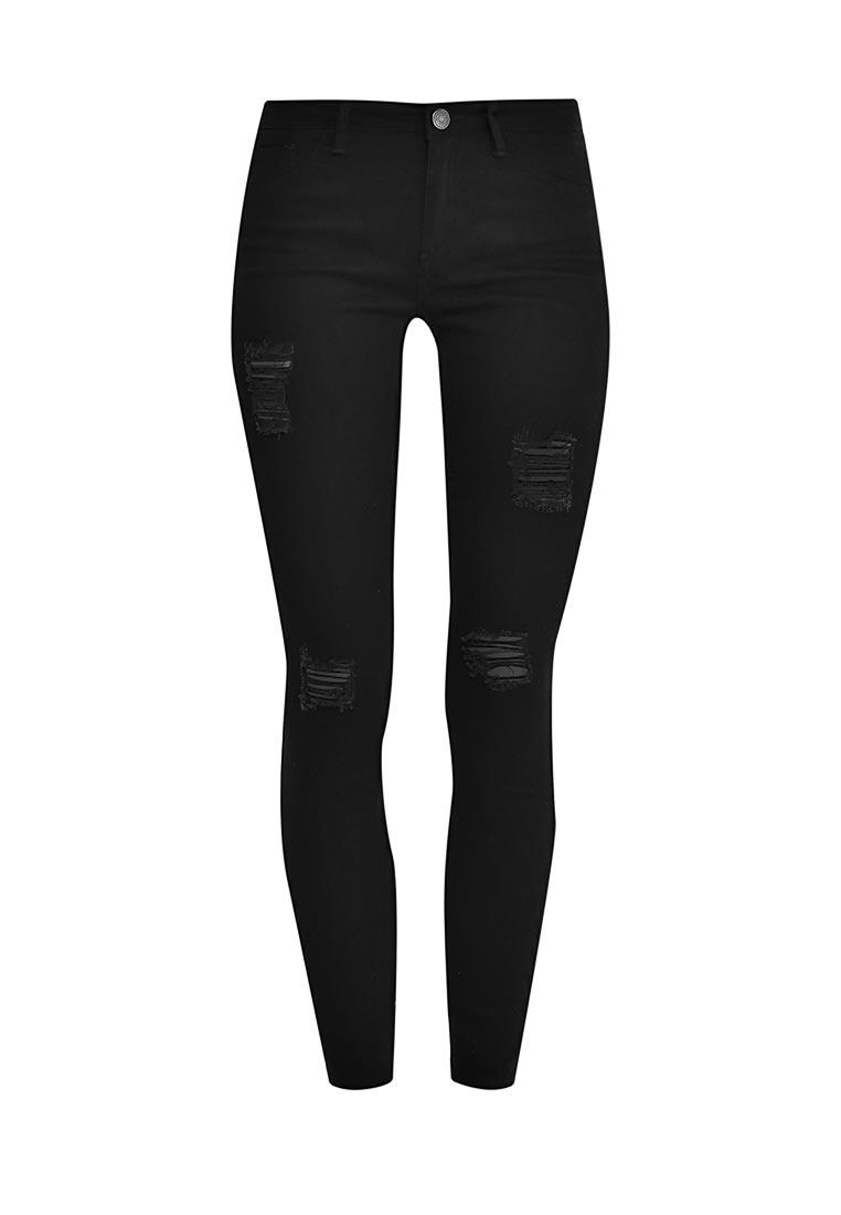 Женские зауженные брюки Jacqueline de Yong 15129487