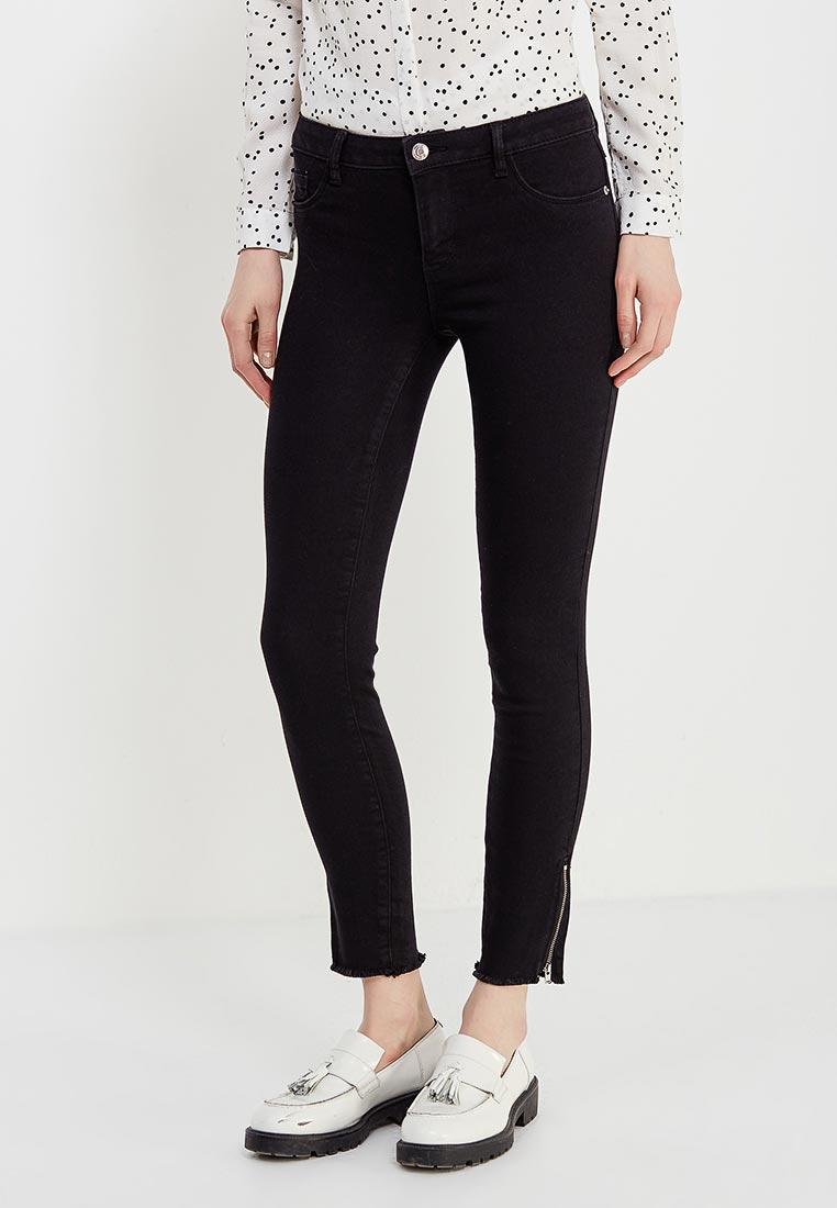 Зауженные джинсы Jacqueline de Yong 15150410