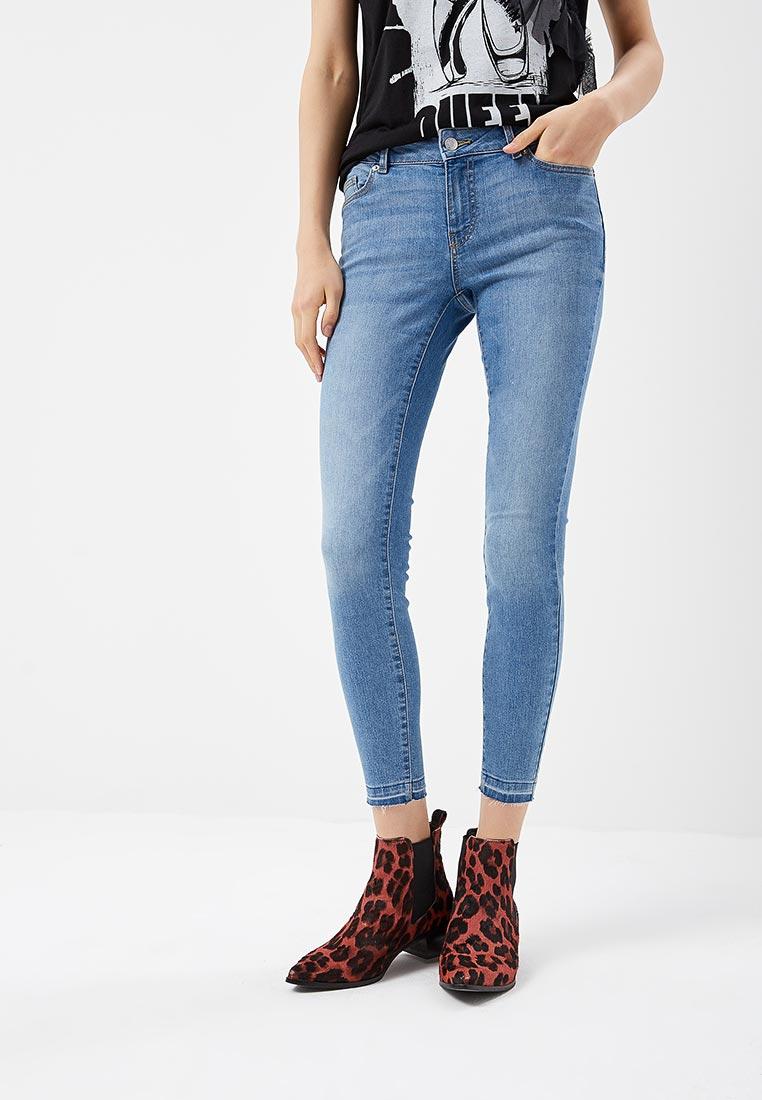 Зауженные джинсы Jacqueline de Yong 15146262