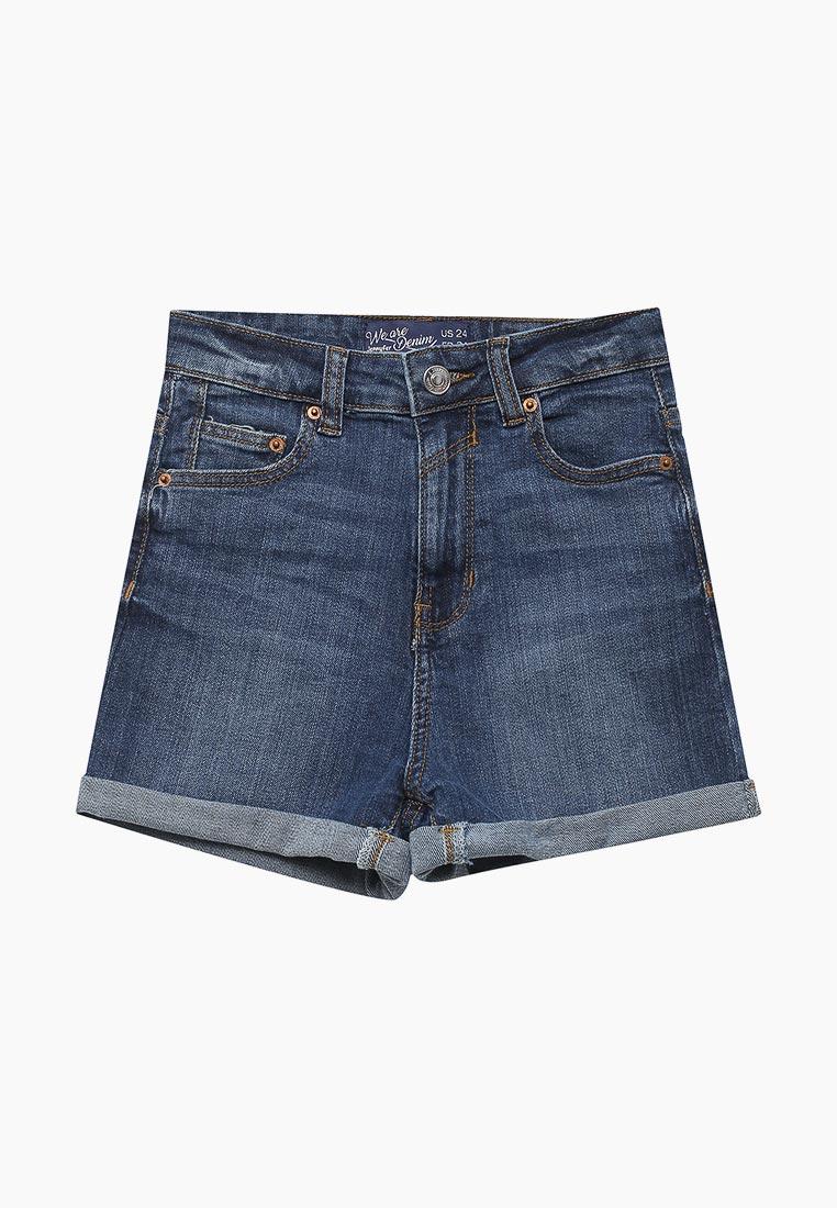 Женские джинсовые шорты Jennyfer (Дженнифер) DEE18SODAD