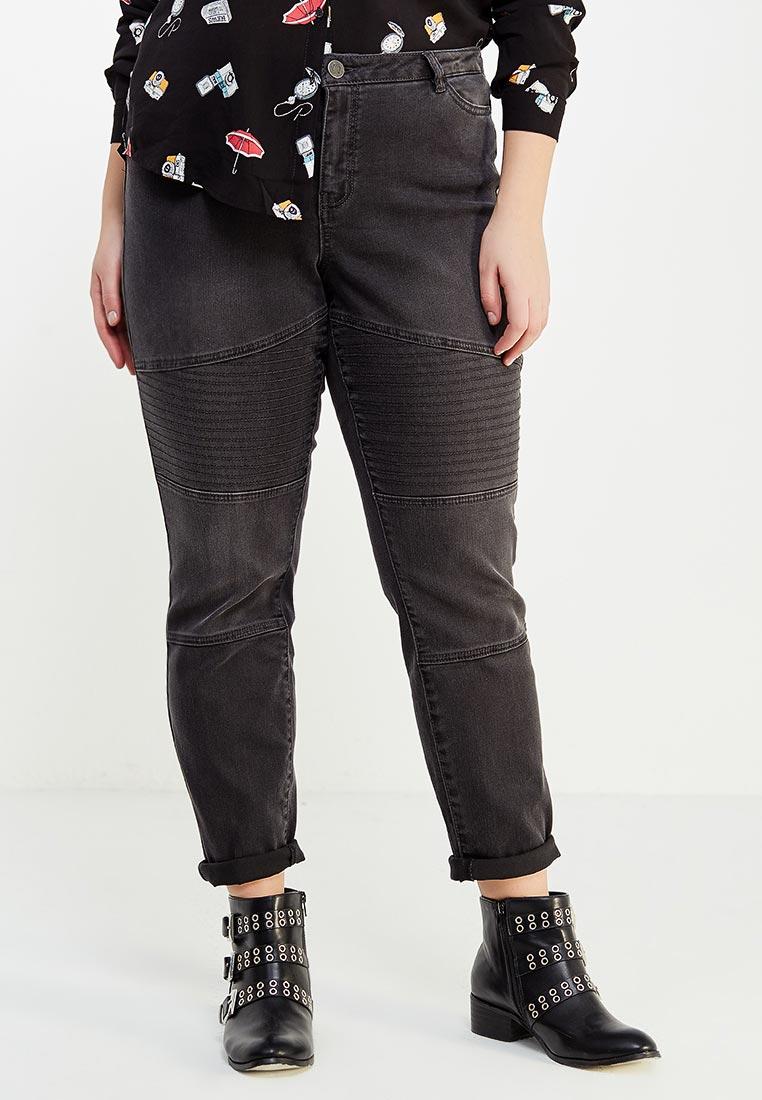 Зауженные джинсы Junarose 21006932