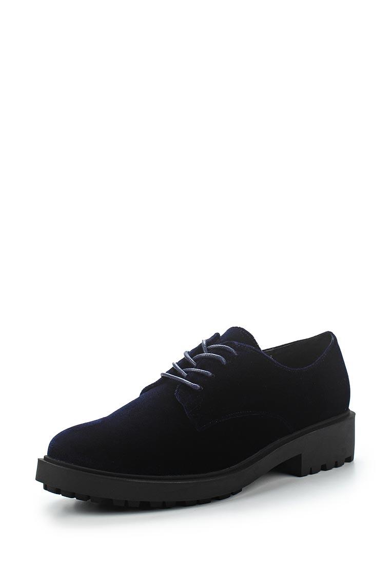 Женские ботинки Just Couture M81558-20-002