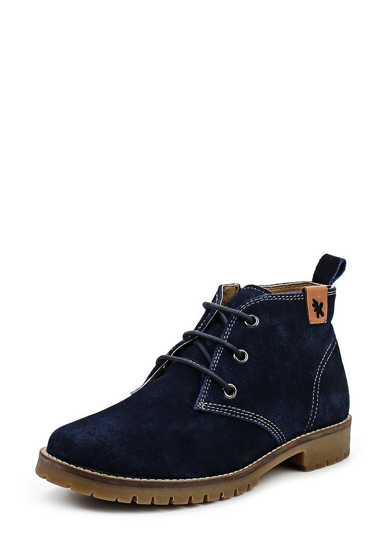 Ботинки для мальчиков Kakadu 6626B