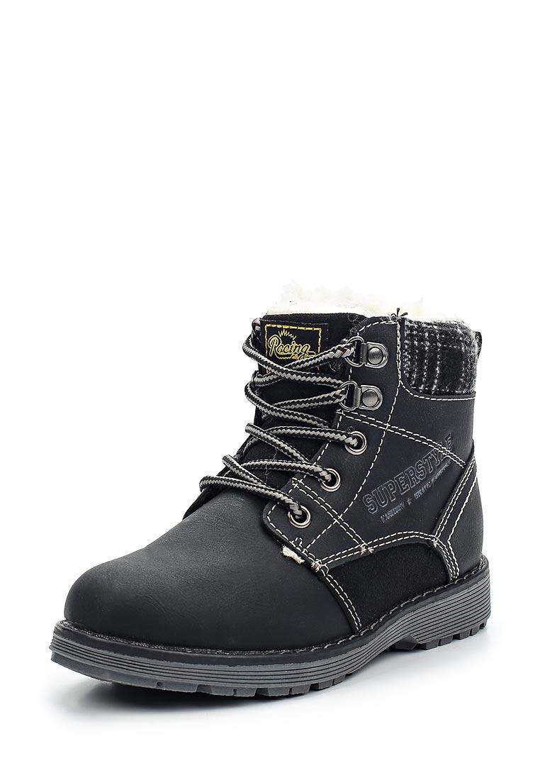 Ботинки для мальчиков Kakadu 6947A