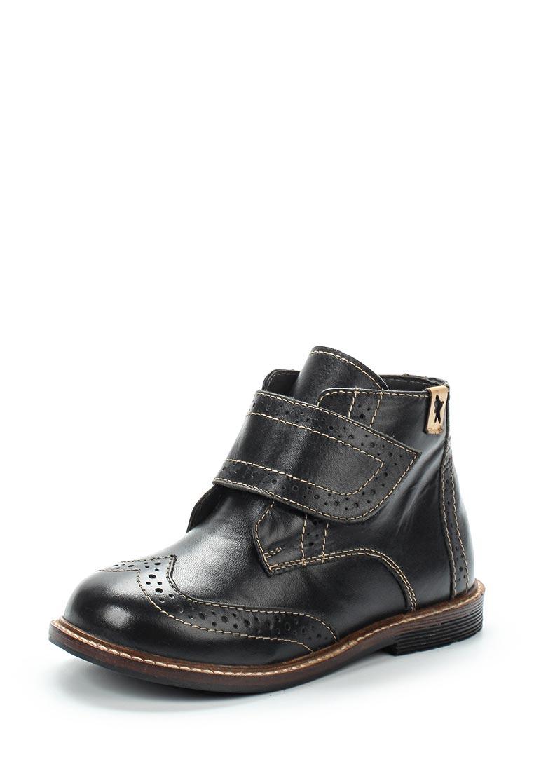 Ботинки для мальчиков Kakadu 6973A
