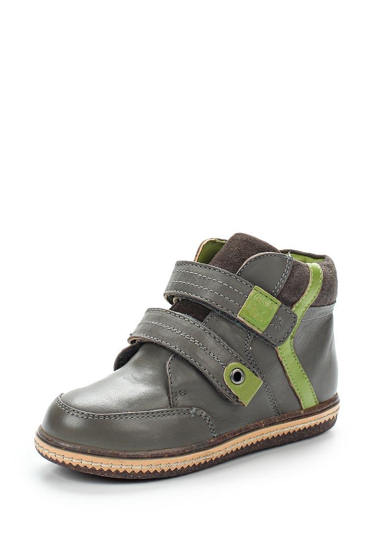 Ботинки для мальчиков Kakadu 6987B