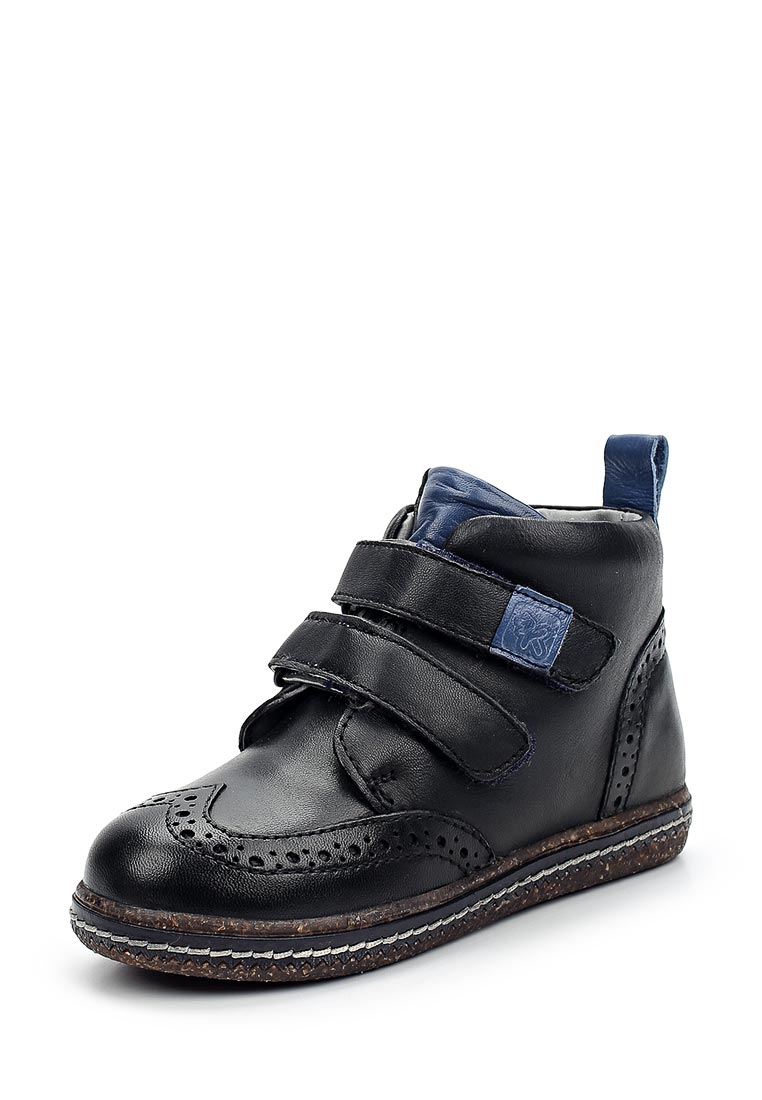 Ботинки для мальчиков Kakadu 6995A
