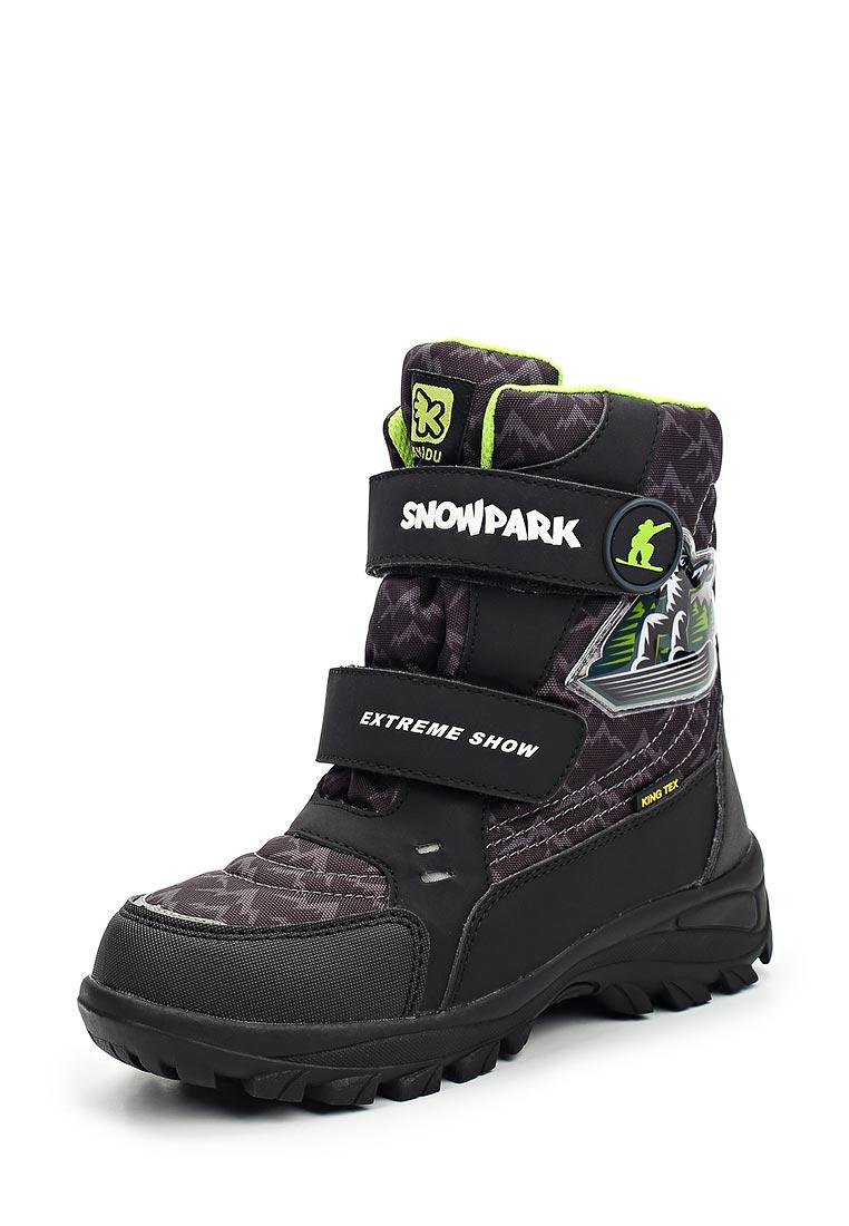 Ботинки для мальчиков Kakadu 6910A