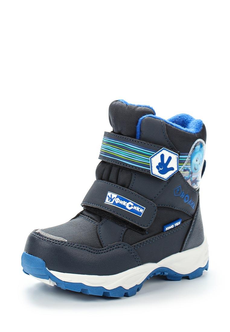 Ботинки для мальчиков Kakadu 6918B