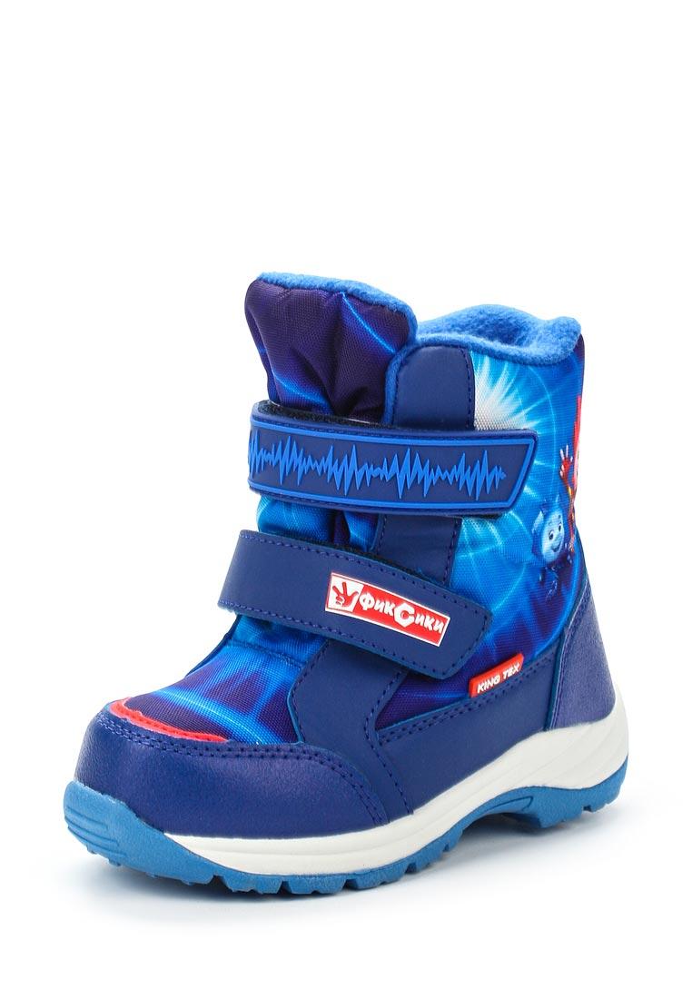 Ботинки для мальчиков Kakadu 6920A