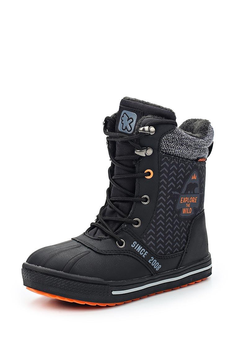 Ботинки для мальчиков Kakadu 6932B