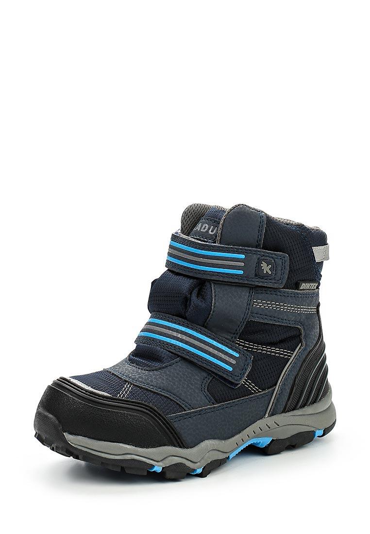 Ботинки для мальчиков Kakadu 6936B