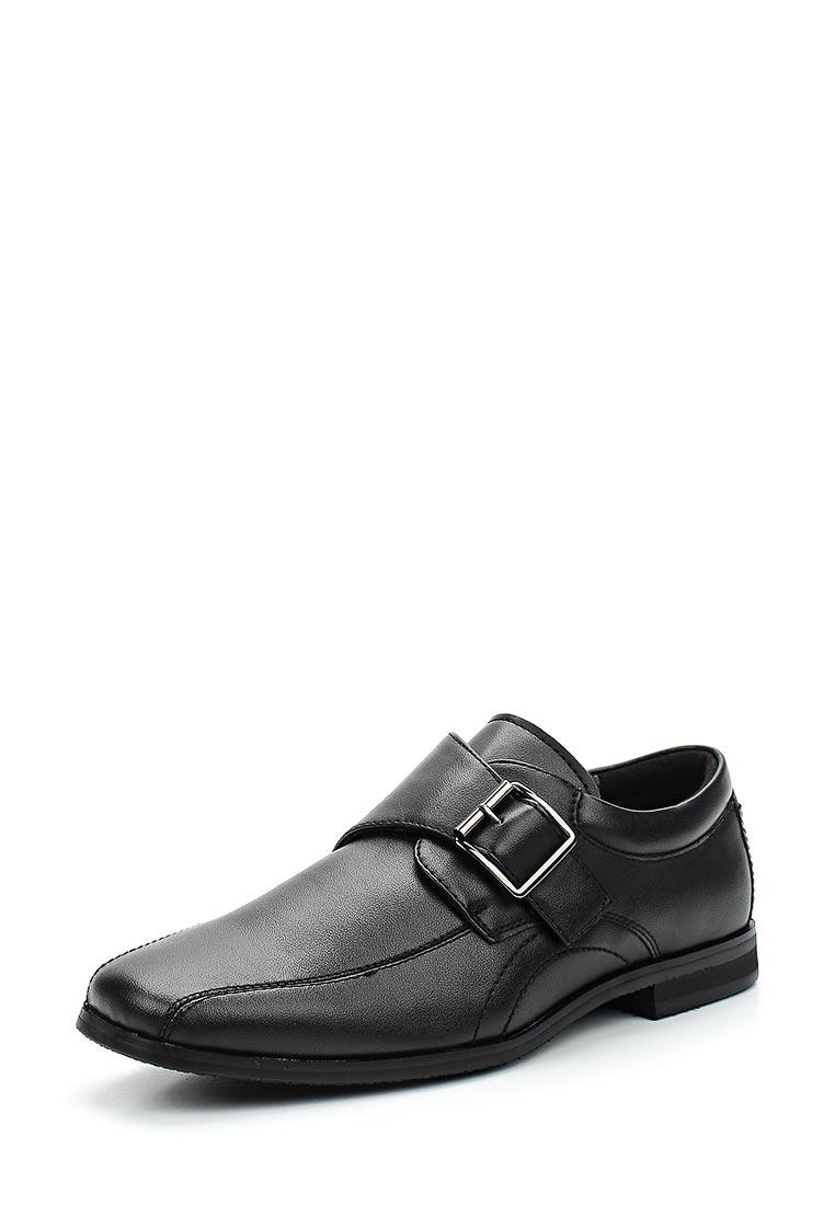 Туфли для мальчиков Kakadu 6905A