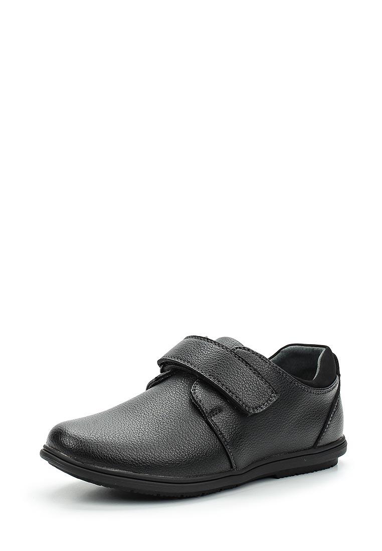 Туфли для мальчиков Kakadu 6907A