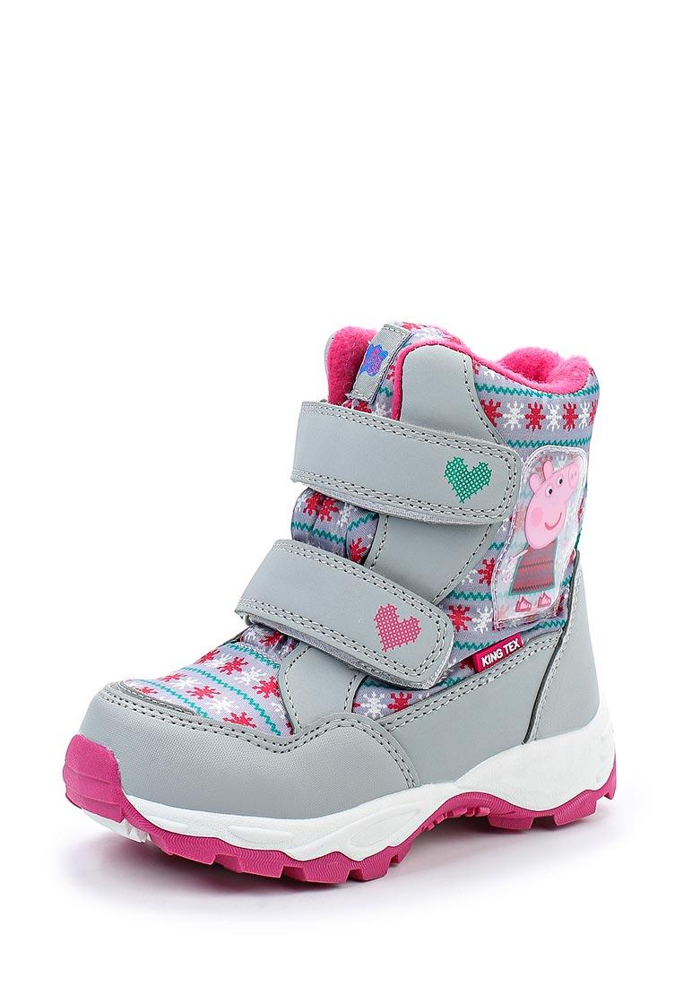 Ботинки для девочек Kakadu 6917C