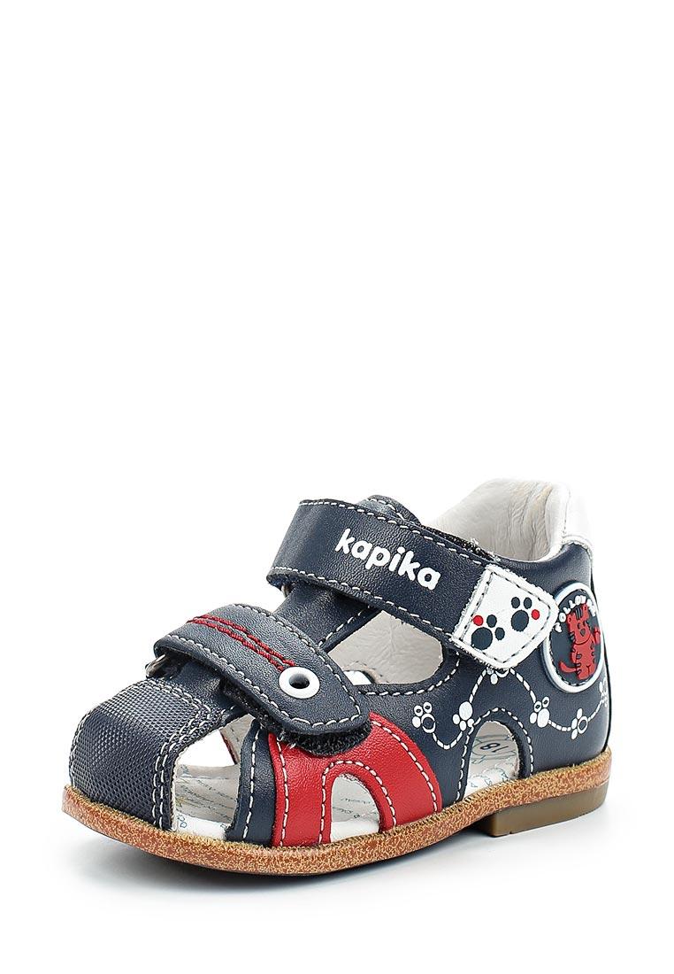 Сандалии для мальчиков Kapika 10135-2