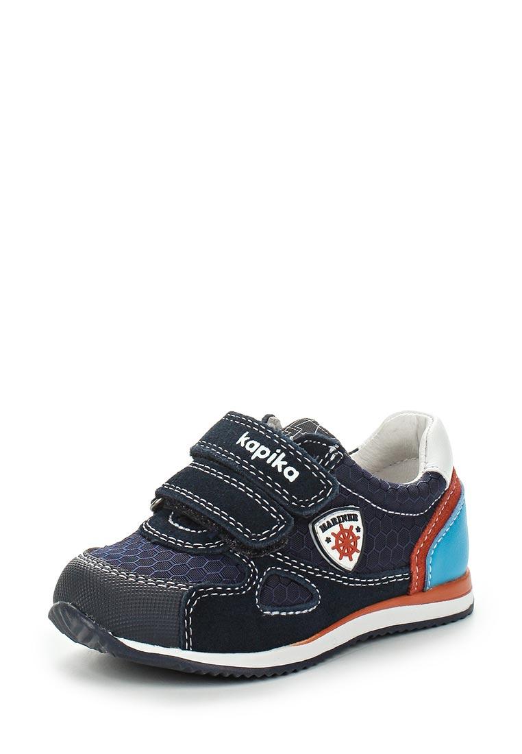 Кроссовки для мальчиков Kapika 21234к-1