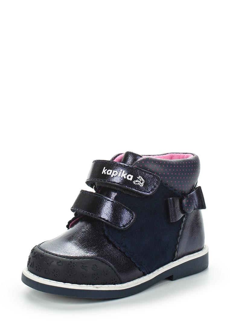 Ботинки для девочек Kapika 51243ук-1