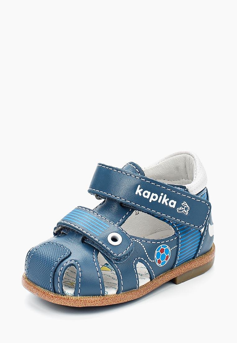 Сандалии для мальчиков Kapika 10134-2