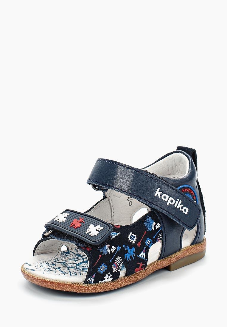 Сандалии для мальчиков Kapika 10136-1