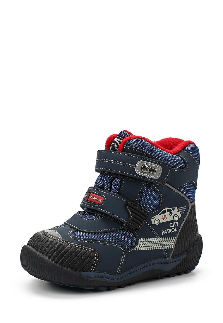 Ботинки для мальчиков Kapika 41186-1