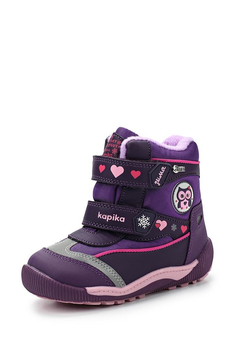Ботинки для девочек Kapika 41215-2