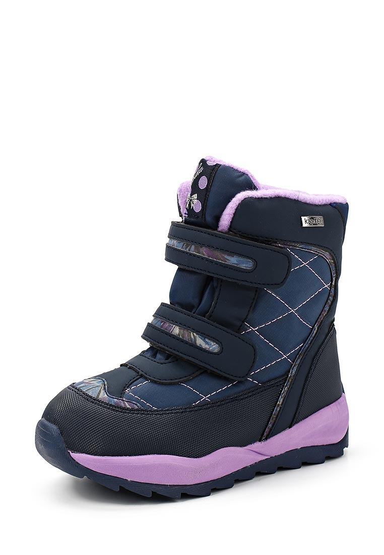 Ботинки для девочек Kapika 42239-2