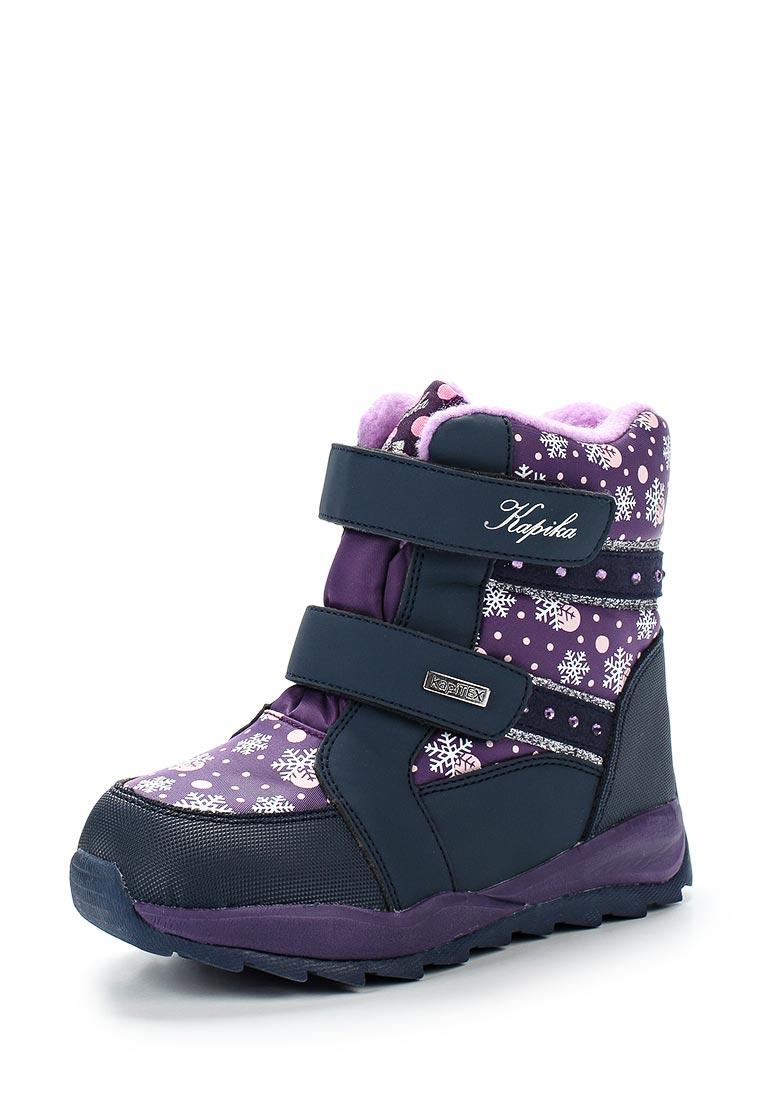 Ботинки для девочек Kapika 42240-2