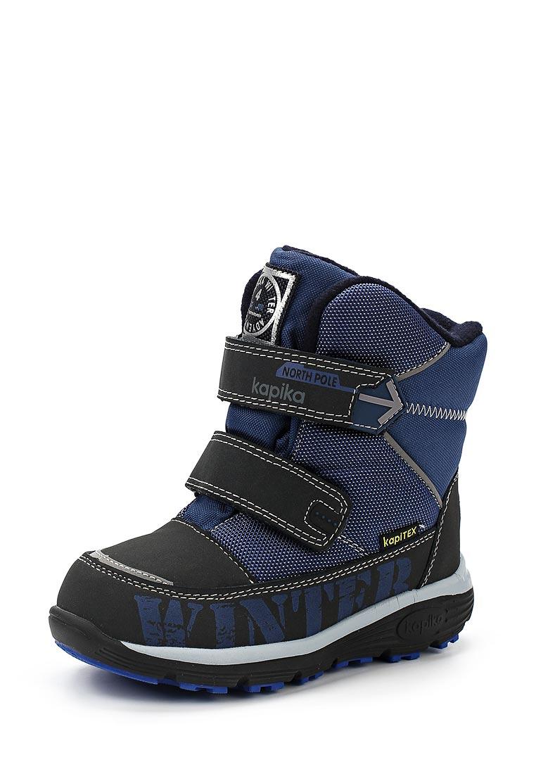 Ботинки для мальчиков Kapika 42247-1
