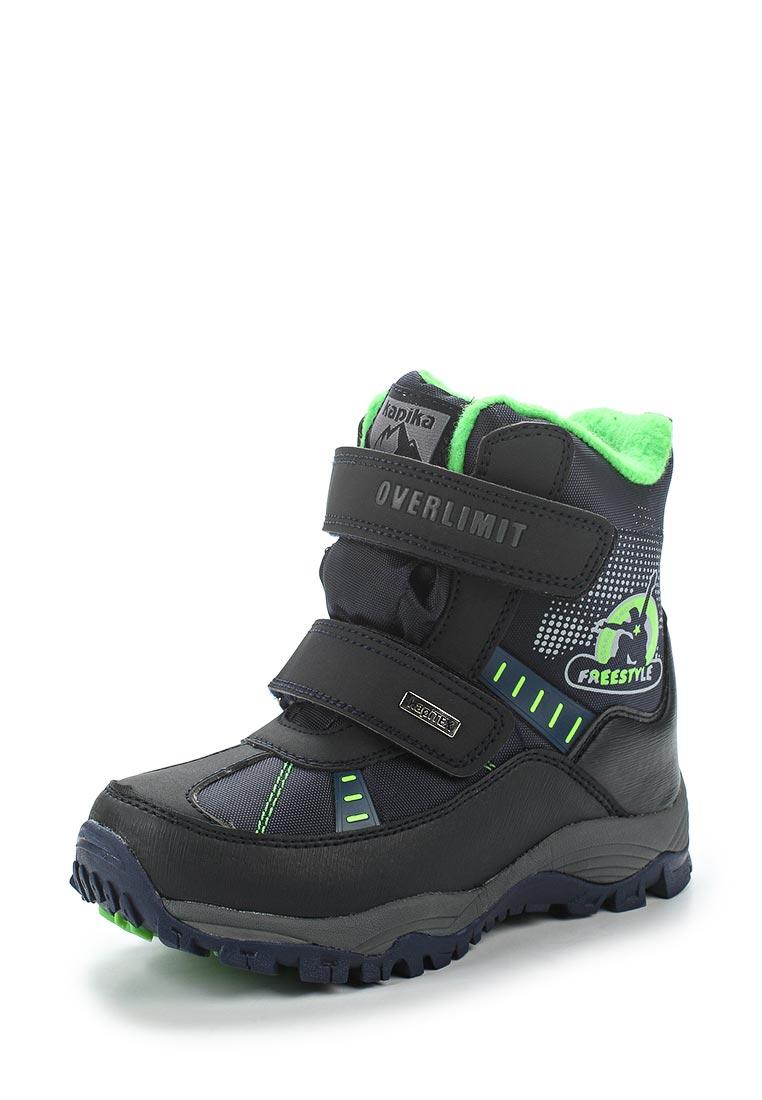 Ботинки для мальчиков Kapika 43201-2