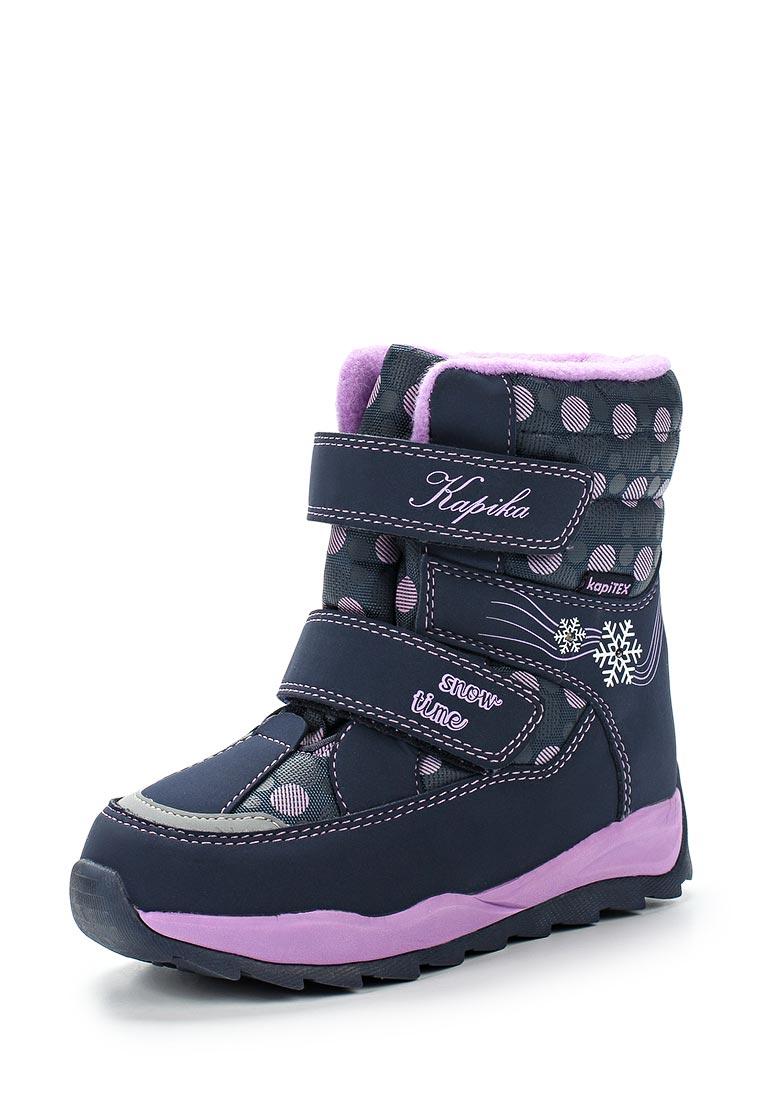Ботинки для девочек Kapika 43213-3