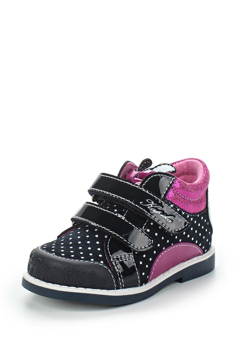 Ботинки для девочек Kapika 51244у-1