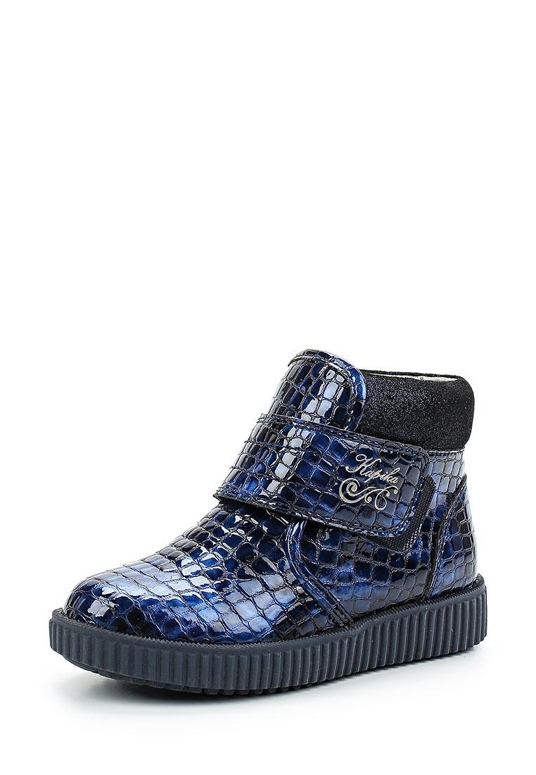 Ботинки для девочек Kapika 52259ук-2