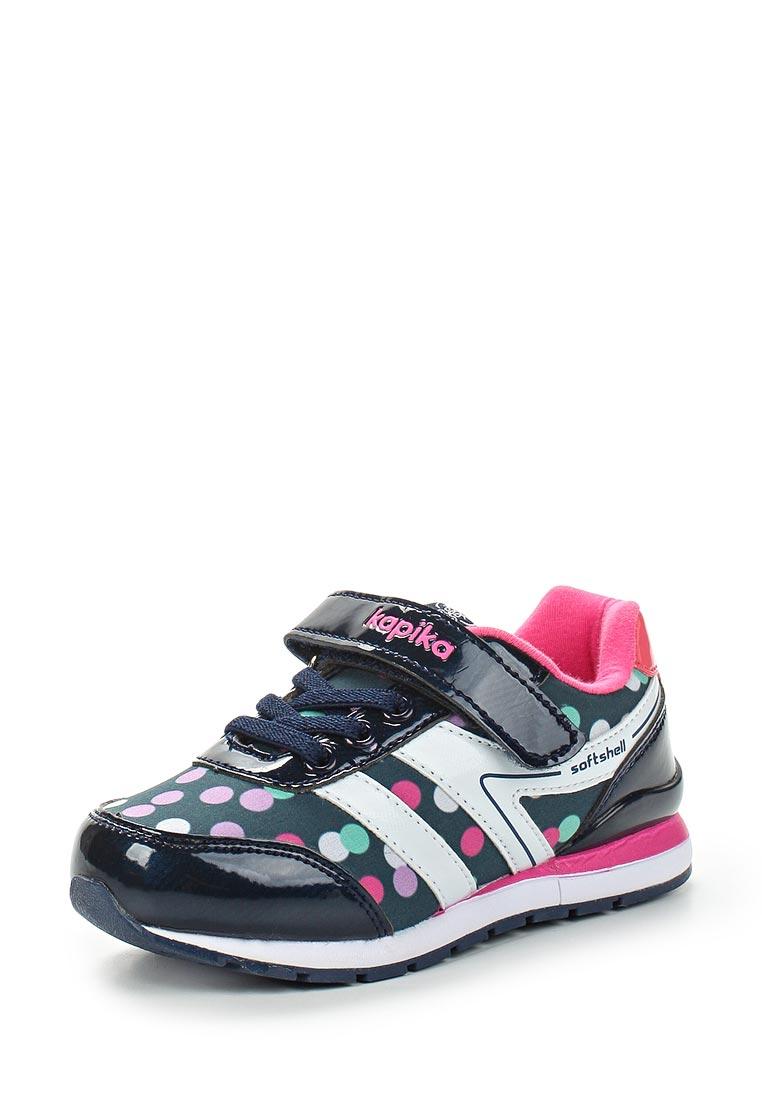 Кроссовки для девочек Kapika 71068с-2