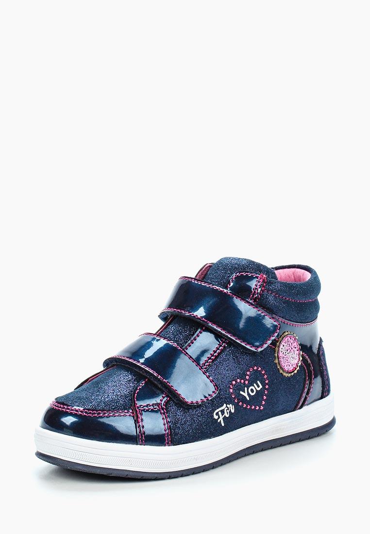 Ботинки для девочек Kapika 52286ук-1