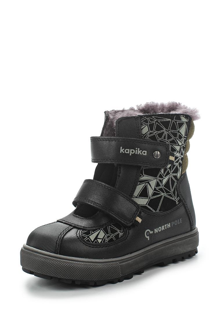 Ботинки для мальчиков Kapika 62107