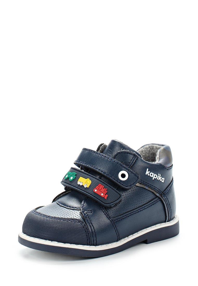 Ботинки для мальчиков Kapika 51242