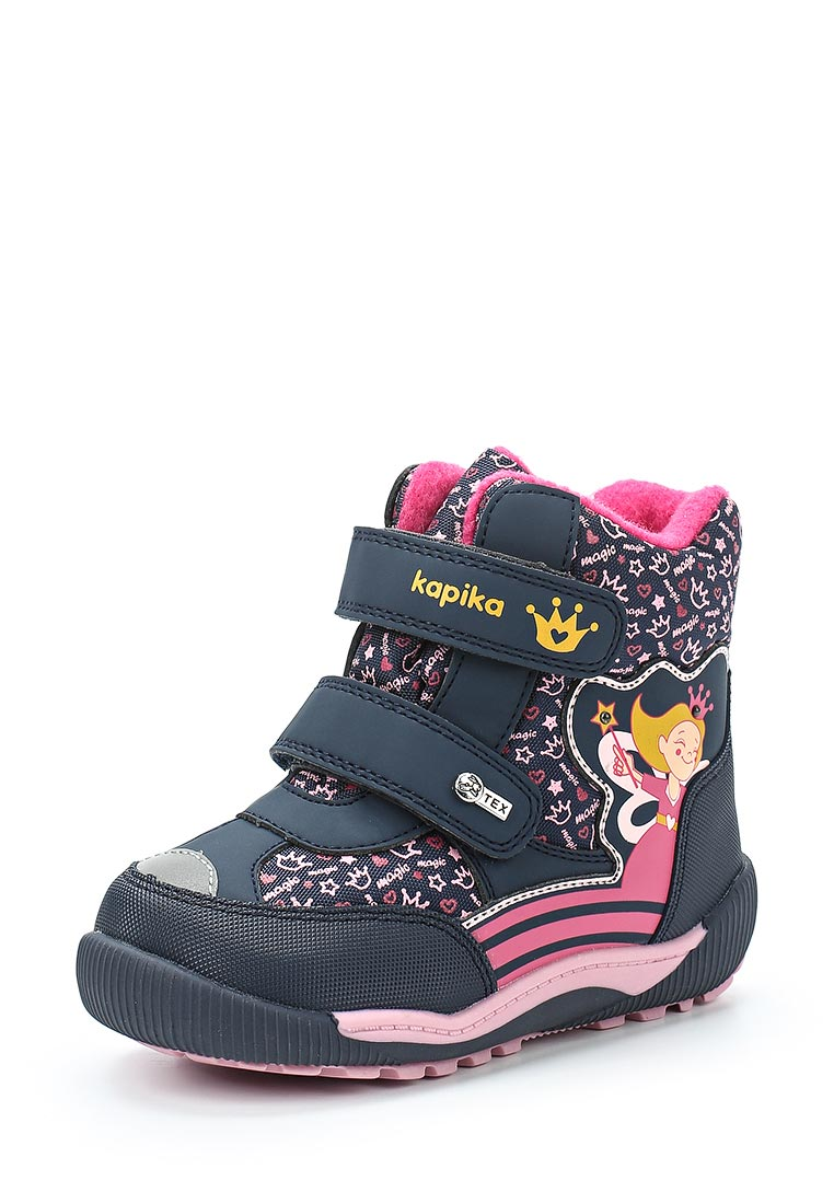 Ботинки для девочек Kapika 41214-2