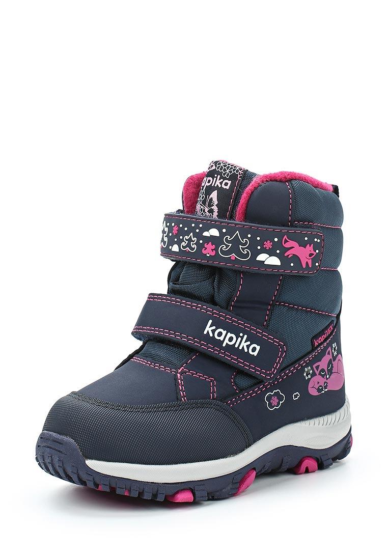 Ботинки для девочек Kapika 41220-1