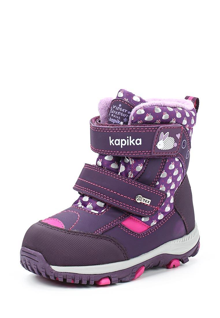 Ботинки для девочек Kapika 41225-2