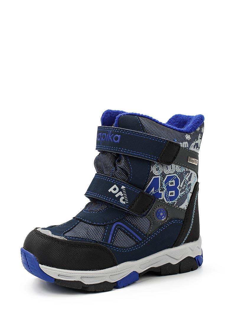 Ботинки для мальчиков Kapika 41234-1