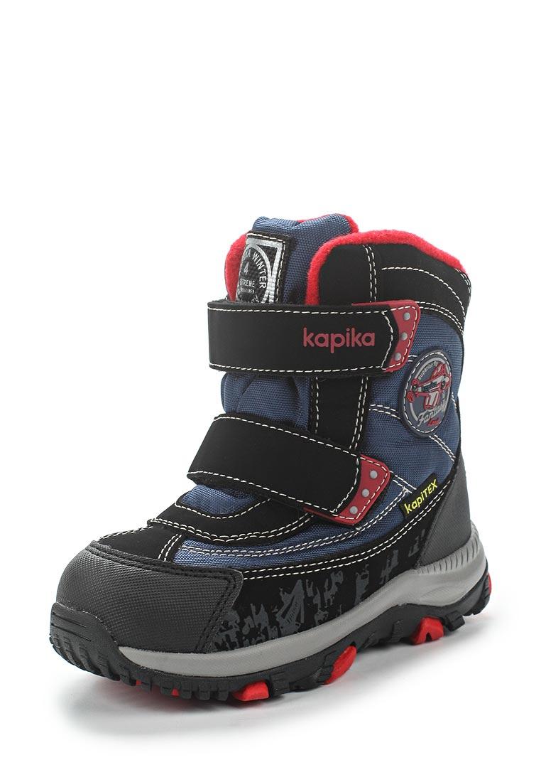 Ботинки для мальчиков Kapika 41237-2