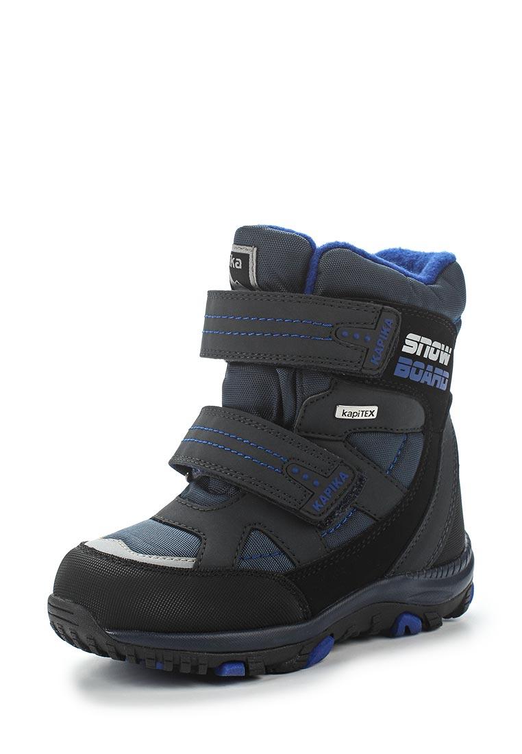 Ботинки для мальчиков Kapika 42205-1