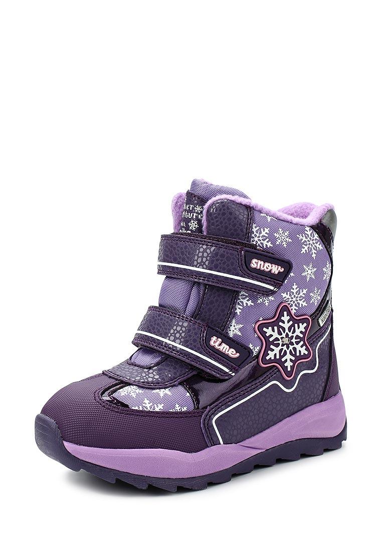 Ботинки для девочек Kapika 42243-2